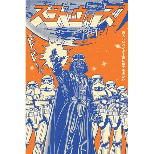 Αφίσα Star Wars - Vader International
