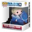 Elsa Riding Nokk #74 - Frozen ΙΙ Disney